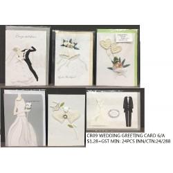 6/A ***Wedding Greeting Card