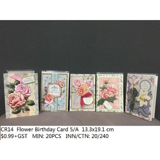 5/A *Flower Birthday Card